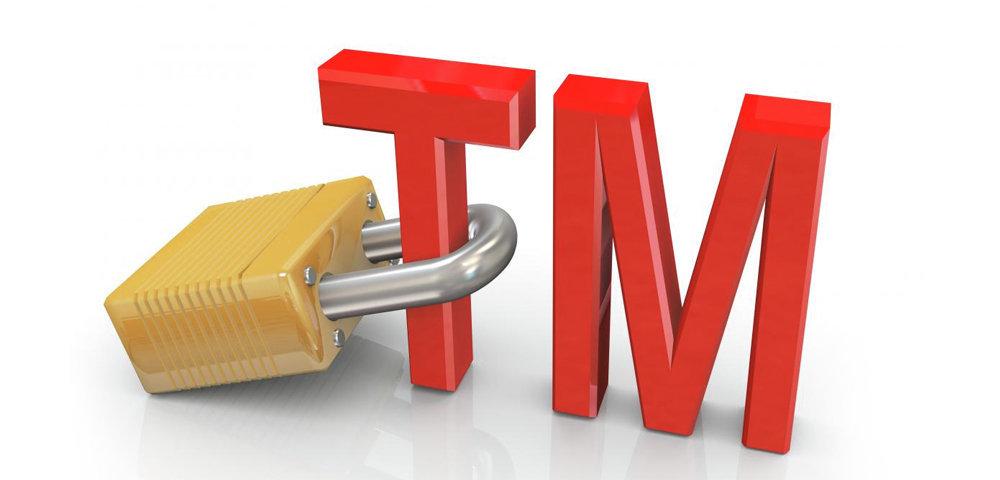 Регистрация торговой марки в Украине и за рубежом